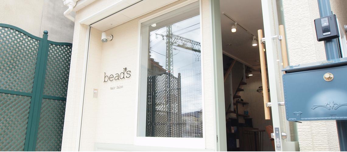宇治の美容室bead's(ビーズ)入り口